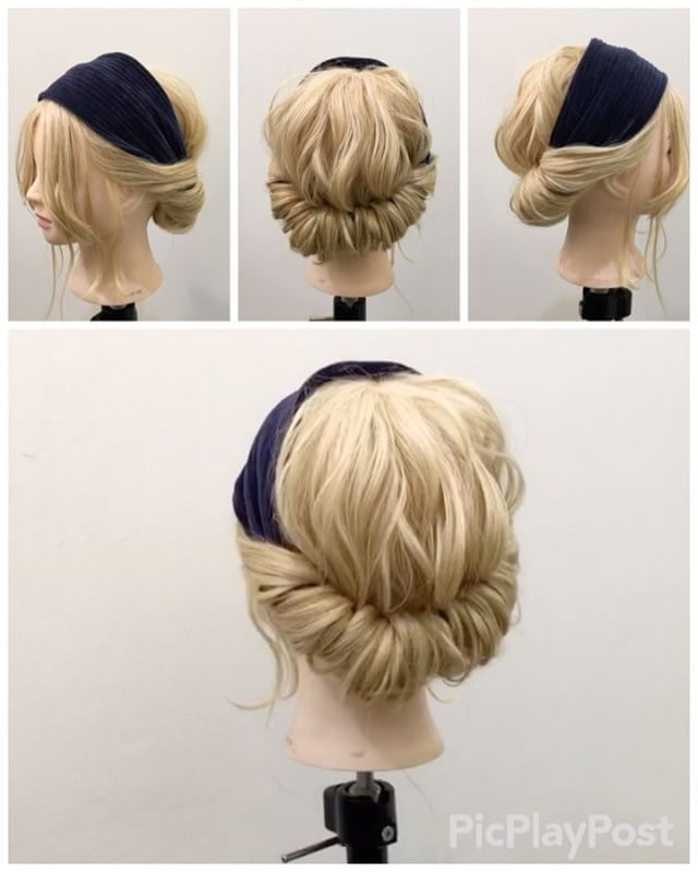 Stirnband Frisur Hochzeit Braut Haarschmuck Ein Hair Braut E Braut Stirnband Frisuren Frisur Hochzeit Haarband Frisur