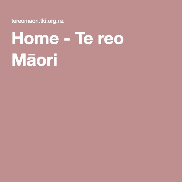 This is a great resource for me to refer to.  It is a site that will keep me up to date with information and resources relevant to the teaching and learning of Te Reo in schools.  It is easy to navigate and resourceful.