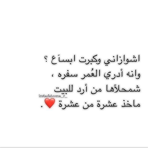 حب جنوني Arabic Calligraphy Calligraphy Story