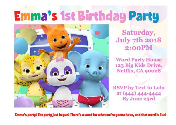 Word Party Birthday Invitation Digital Printable File Only