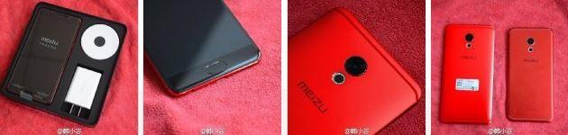Meizu Pro 6 Plus Edisi Warna Merah akan Hadir dalam Waktu Dekat