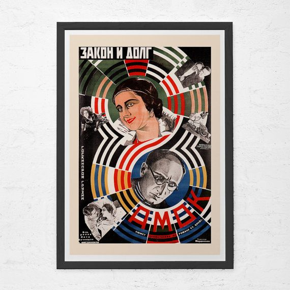 Russian Avant-Garde Poster, Constructivism, vintage Soviet design, high quality reproduction, vintage handmade item from 1920's