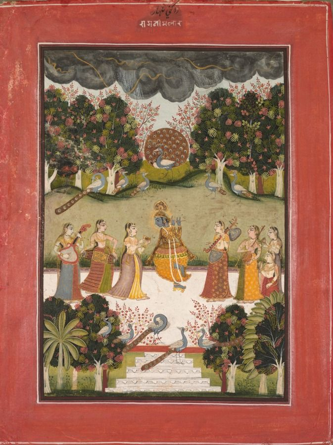 India, Rajasthan, Bundi-Kota, 18th century, color with gold and silver on paper, Overall - h:26.40 w:18.70 cm (h:10 3/8 w:7 5/16 inches). Bequest of Mrs. Severance A. Millikin 1989.343