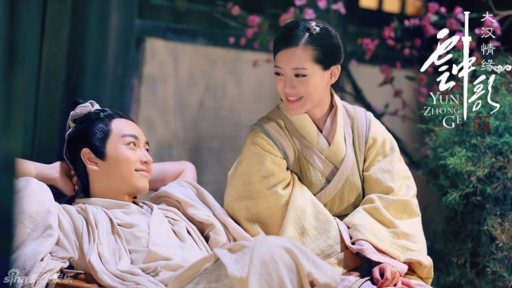 Song in the Clouds (Yun Zhong Ge) with Chen Xiao and Angelababy Gets Airing Date | cdramadevotee