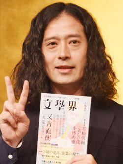 일본 개그맨 마타요시 나오키