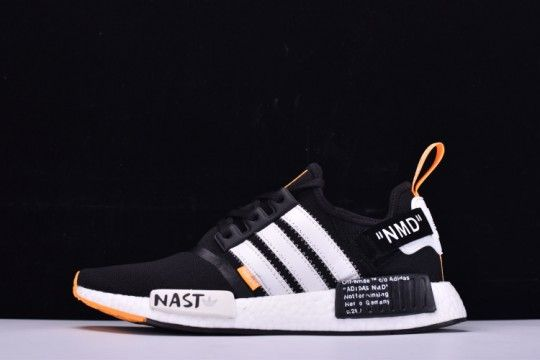 Off-White X Adidas NMD R1 BA8860