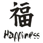 Chinese Character HAPPINESS Decal Sticker