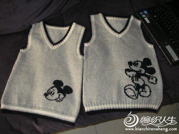 [2013-21] dos ligeras chaleco gris Mickey boy - tranquila の corazón - tranquila de blogs Zhiyuan
