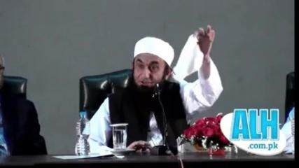 Hazrat Moulana Tariq Jameel bayan start in quran tilawat