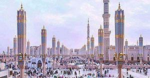 Looks like something out of Starwars but its the City of Medina, Saudi Arabia