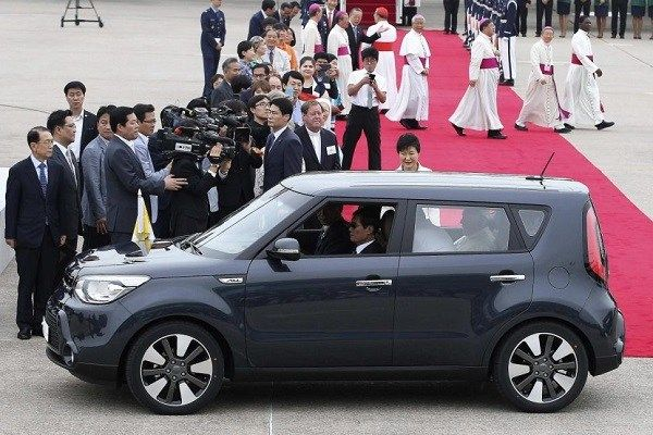 Kia Motor Corporation Visit In Seoul Korea Vacation Sweepstakes