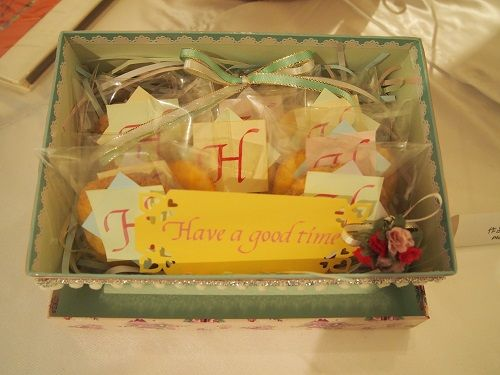 """Happy Box"" (作者 H.N)"