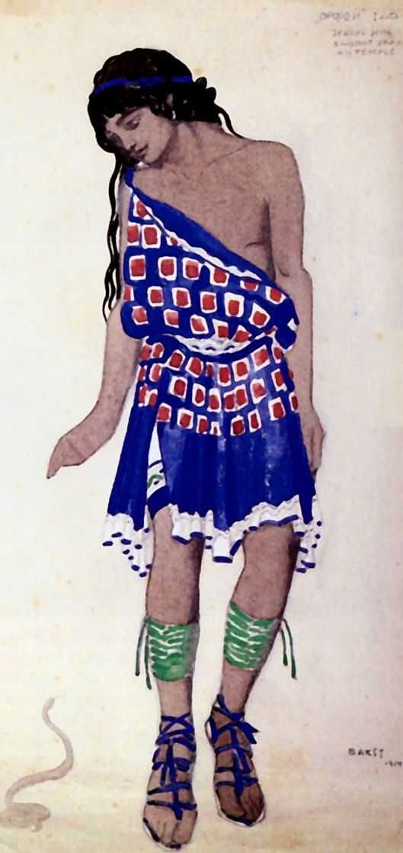 Бакст Лев Самуилович (1866-1924) «Эскиз костюма Орфея к балету Роже-Дюкассе» 1915