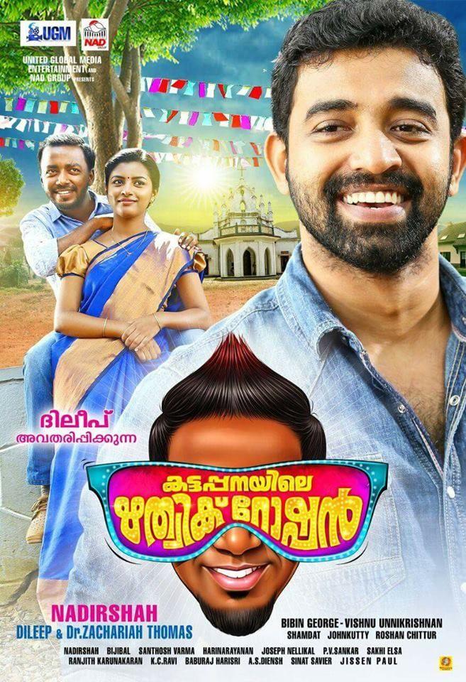 Hd Telugu Movies Download 720p