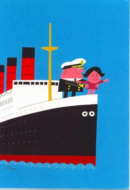 illustration by YANAGIHARA Ryohei (1931-2015, Aug,19th), Japan 柳原良平