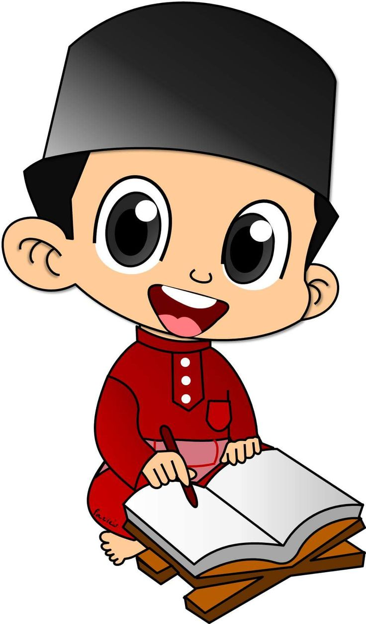 17 Best Images About Muslim Cartoon On Pinterest Chibi Cartoon