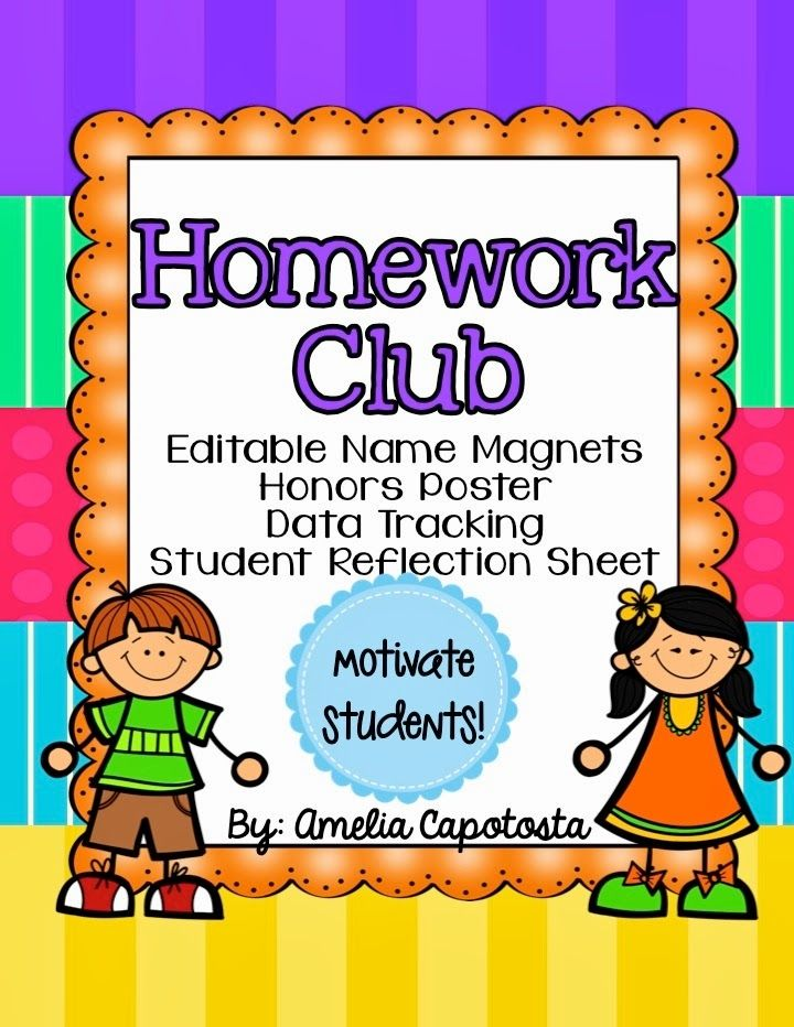 the importance of homework clubs