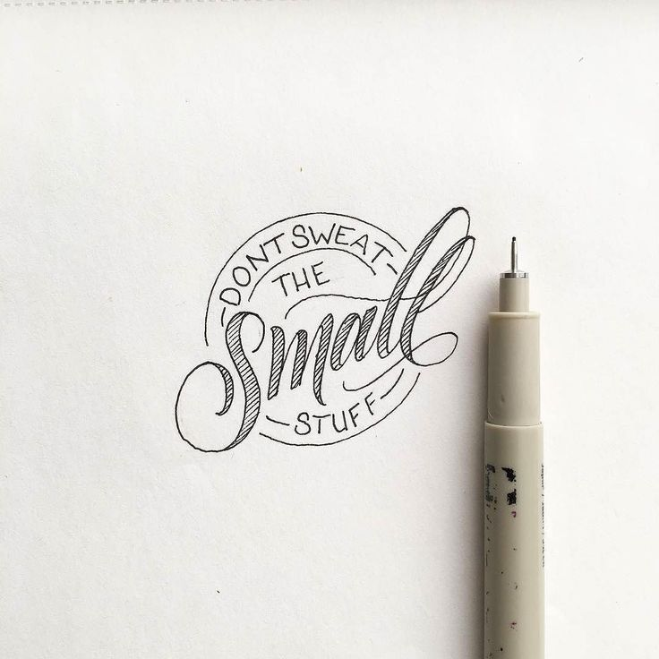 Don't sweat the small stuff.