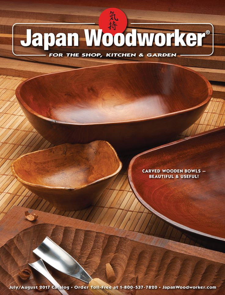Japan Woodworker July/Aug Cover