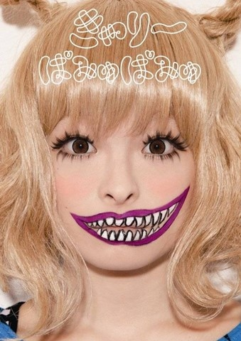 Kyary Pamyu Pamyu: Moshi Moshi Harajuku! Feel good j-pop, mostly just love her style :)