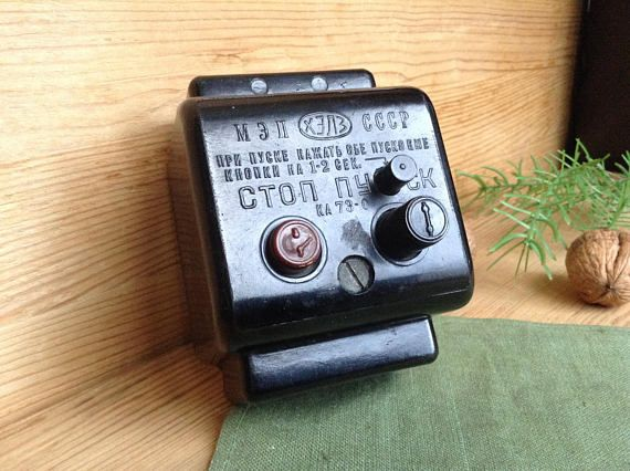 Industrial Lighting Light Switch Vintage Toggle Light Switch