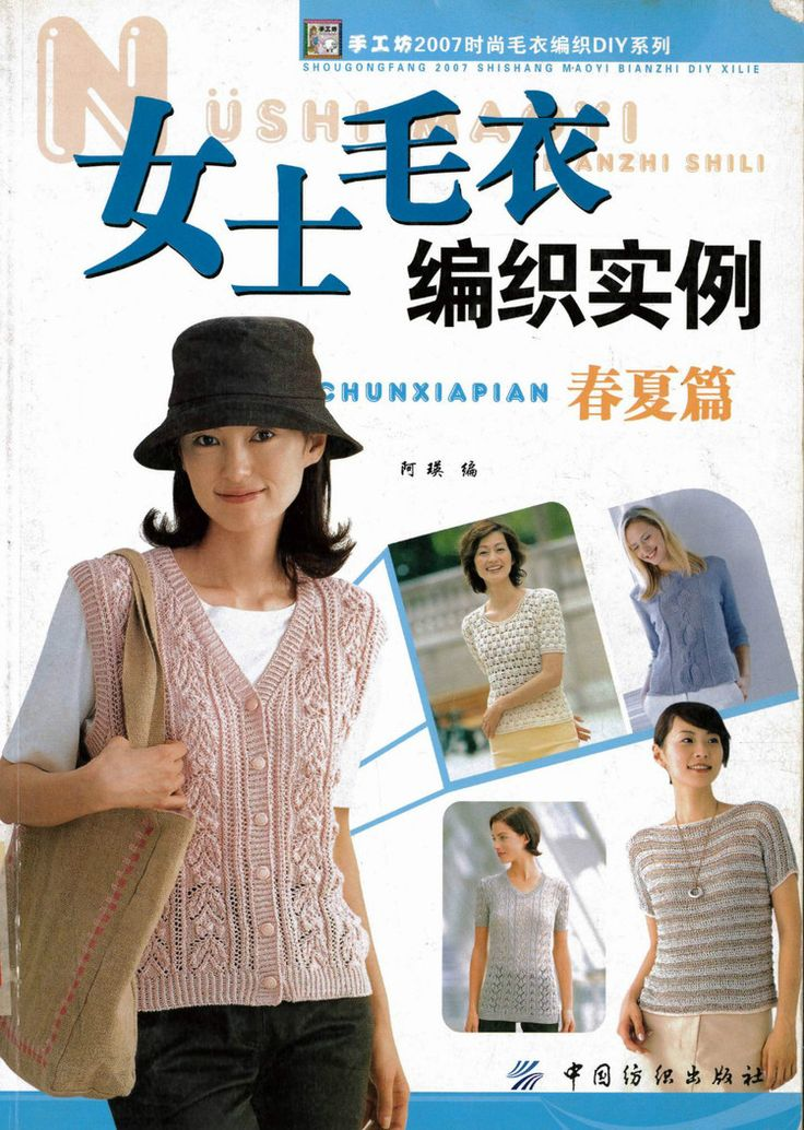 女士毛衣编织实例----春夏篇 - 紫藤花瓣 - 月下紫藤