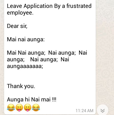 Leave Application by frustrated employee. | Submit Your Story