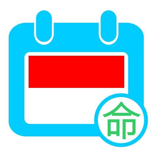 Kalender Indonesia   Kalender Surya 1938