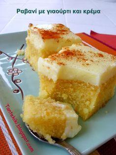 Tante Kiki: Γιαουρτορεβανί με κρέμα λεμονιού