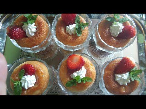 حلوة البابا بمقادير بسيطة موجوة في كل بيت لسهرات رمضان Youtube Desserts Food Breakfast