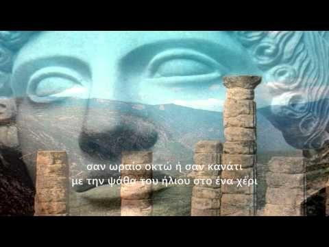Mikis Theodorakis. ΑΞΙΟΝ ΕΣΤΙ ΔΟΞΑΣΤΙΚΟΝ -Οδ. Ελύτης, Μίκης Θεοδωράκης - YouTube