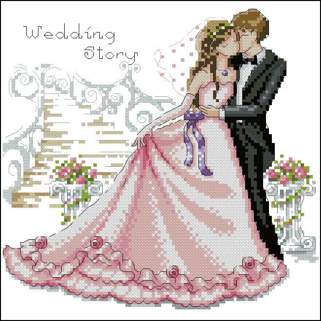 """Сачать схему вышивки """"Wedding Story"""""""