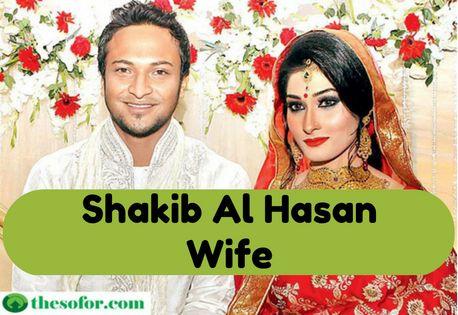 Shakib Al Hasan Wife - Umme Ahmed Shishir http://ift.tt/2i0IwRA