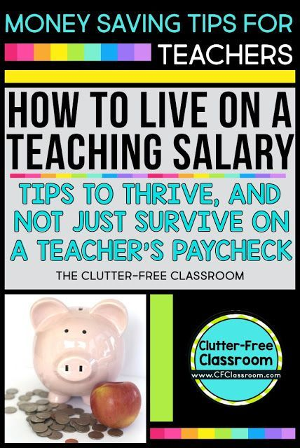 """Are you wondering, """"How can I earn extra money as a teacher?"""" You can't increase your teaching salary, but you can stretch that budget to not only survive, but also thrive on a teacher paycheck."""