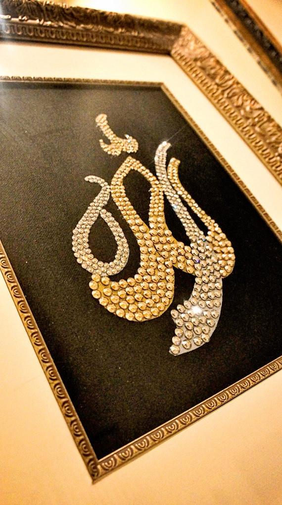 """Allah."" Swarovski crystal God in arabic calligraphy in silver and gold crystals"