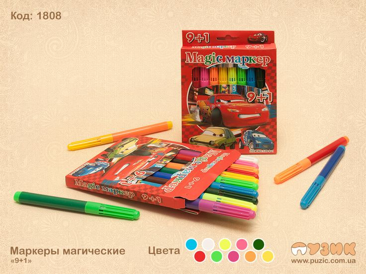 """Магические фломастеры новинка, которая дает возможность получить больше цветов от определенного набора. В этом наборе к 9-ти  фломастерам идет дополнительный """"Магический"""". Чтобы получить дополнительный цвет нужно порисовать каким-либо цветом, а сверху  закрасить магическим маркером, который поменяет этот цвет на другой. Таким образом из 9 цветов можно получить 18."""