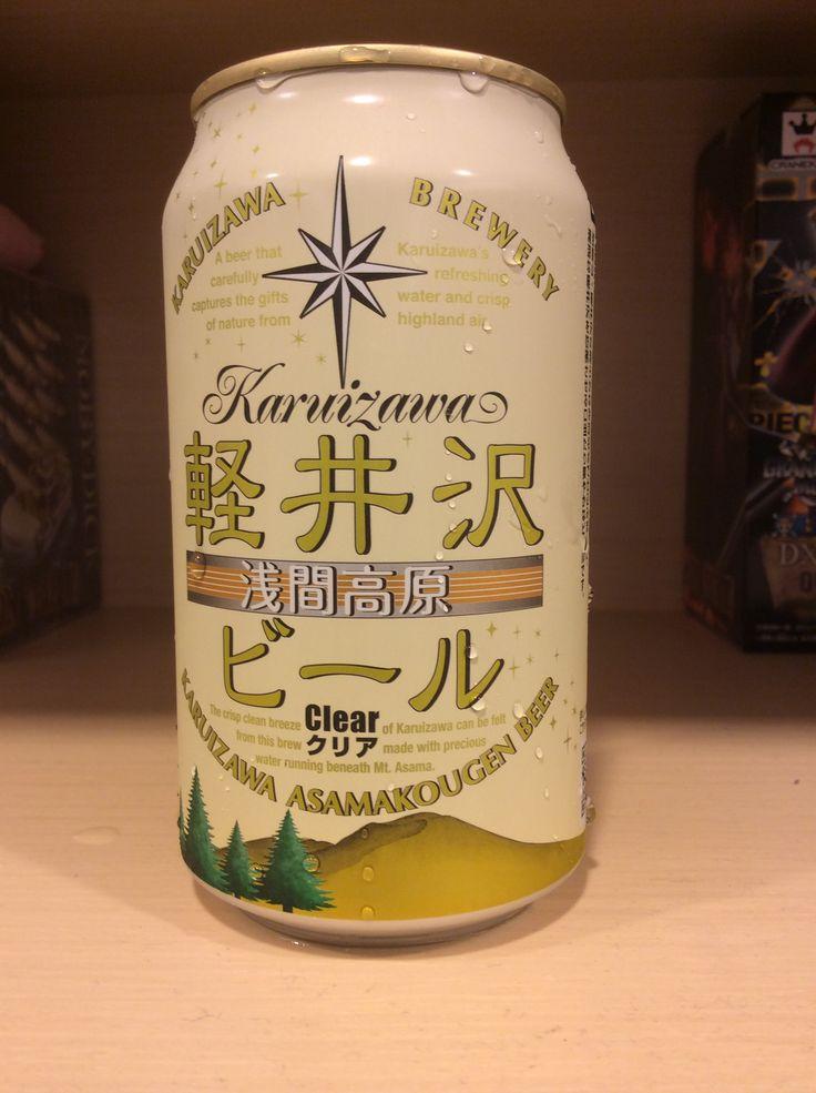 高原 beer