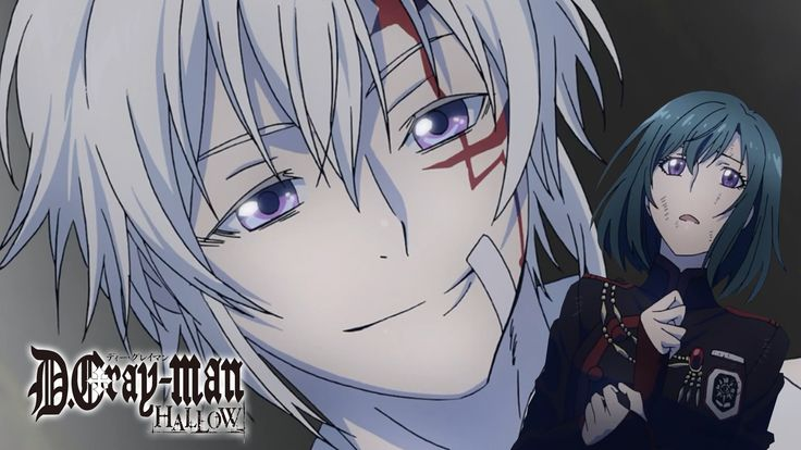 allen-walker-lenalee-d-gray-man-hallow-anime-wallpaper-hd <--- It makes Allan look like a giant that just woke up to a human walking intonhis cave........