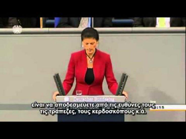 Volcano Times Magazine: ΒΙΝΤΕΟ ΣΟΚ!!!Γερμανίδα Αποκαλύπτει την Αλήθεια για την Ελλάδα!!!Ξεβρακώνει Μέρκελ και Σόιμπλε!!!!