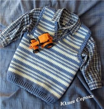 Crochet vest for boys