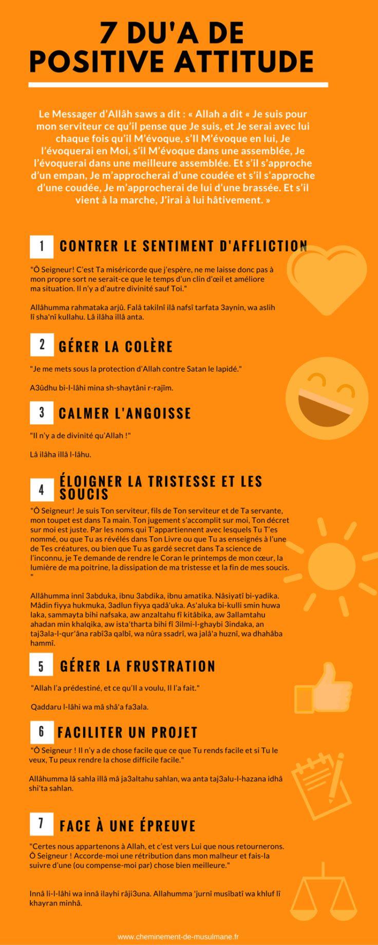 7 Du'a de Positive Attitude! #infographie #Dhikr #invocations #spiritualité #PositiveAttitude #Islam #empowerment
