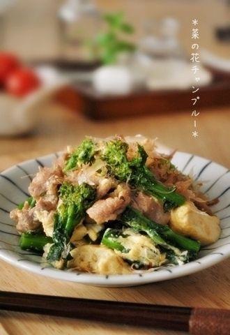 菜の花チャンプルー(レシピ付) by saeさん | レシピブログ - 料理 ...