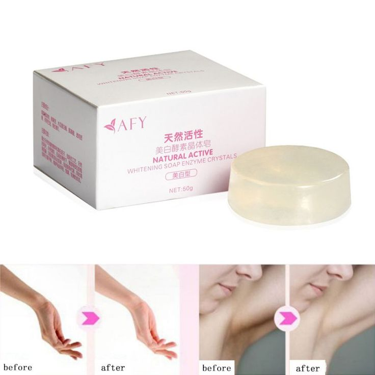 1PC  Active Enzyme Crystal Bath Shower Soap Body Skin Whitening Soap