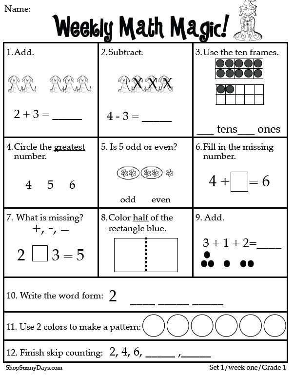 Classroom Freebies: First Grade Math Magic - CCSS Aligned