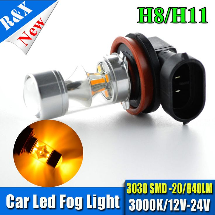 Simple pcs Car Led Xenon Amber Light H Samsung SMD Led V H H