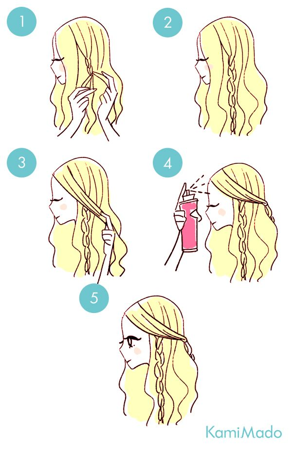 Quick hairstyle