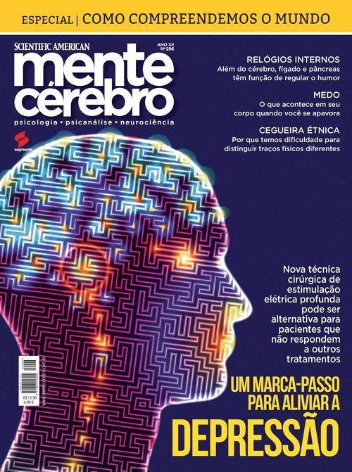 Nuvem do Jornaleiro - Revista Mente e Cérebro - ed296set2017