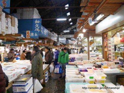 築地市場は食と魚のテーマパーク! 場内でのお得な買い物術! | カイテキ!やっちゃえDIY!!