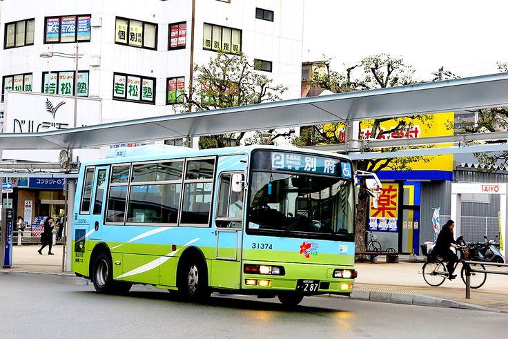 2017年2月10日(金)こんにちは。「JR加古川駅南ロータリー3番乗り場」。加古川駅から山陽電車沿線(市内)に移動したい。そんな時に便利なのが「かこバス」。別府駅・浜の宮駅・尾上の松駅に乗り入れており、それぞれ運賃は200円(大人/中学生以上)となっています。昨日は夕方に別府駅方面へ。渋滞が少ないルートを走るので、ほぼ時刻表通りに目的地へ到着することができました。ちなみに加古川駅から別府駅までの所要時間は約25分。多少時間に余裕を持つ必要はありますが、最安値ルートなのは間違いないですね。僕より身体の大きいK谷さんとの移動だったのですが、ベンチ相席でお尻が抜けなくなるかと思うくらいギュウギュウ...。痩せなアカン!そんな笑い話もできる「かこバス」。どんどん利用したいと思います(^^  それでは、今日も皆様にとって良い1日になりますように☆ 【加古川・藤井質店】http://www.pawn-fujii.jp/