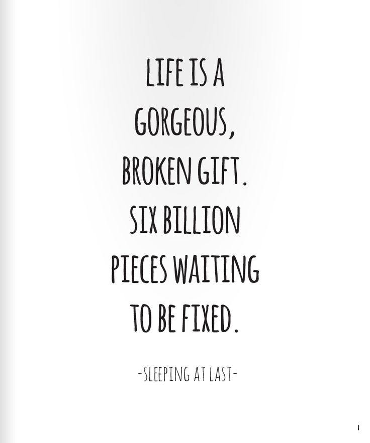 Probably some of my favorite lyrics ever written.  Life is a gorgeous, broken gift....  www.potsc.com/freeway